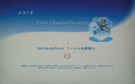 Dell MediaDirect �N�����