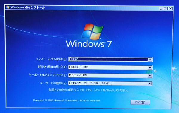 Windows7�̃C���X�g�[�����J�n���܂�
