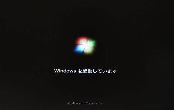 Windows�̃��S�}�[�N�ɕς��܂�