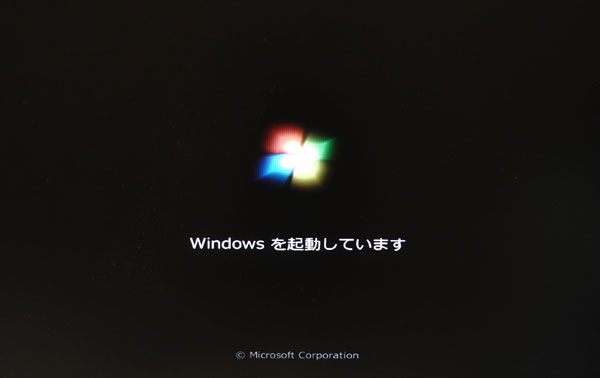 Windows���S���\�����ꂽ��
